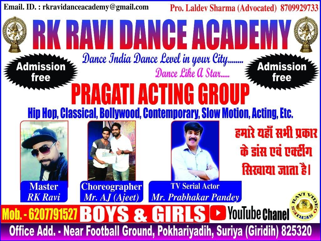 RK RAVI DANCE ACADEMY, giridih