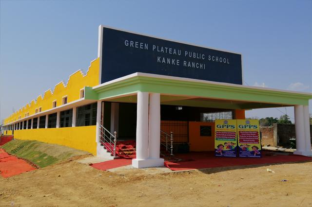 Green Plateau Public School