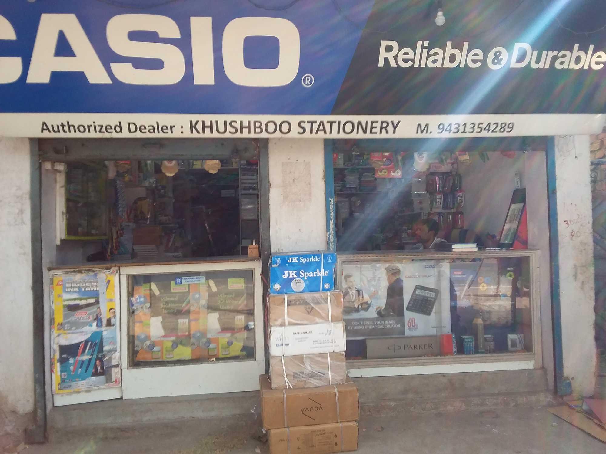 Khushboo Stationery