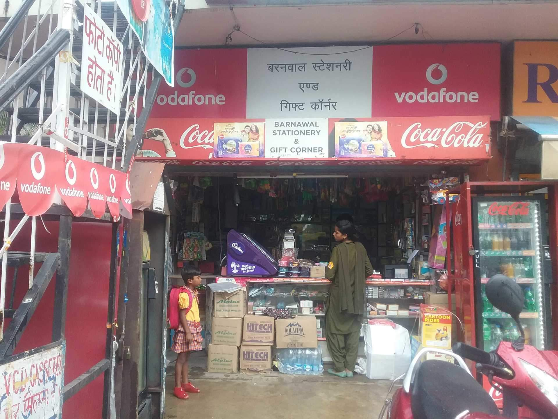 Barnawal Stationery & Gift Corner
