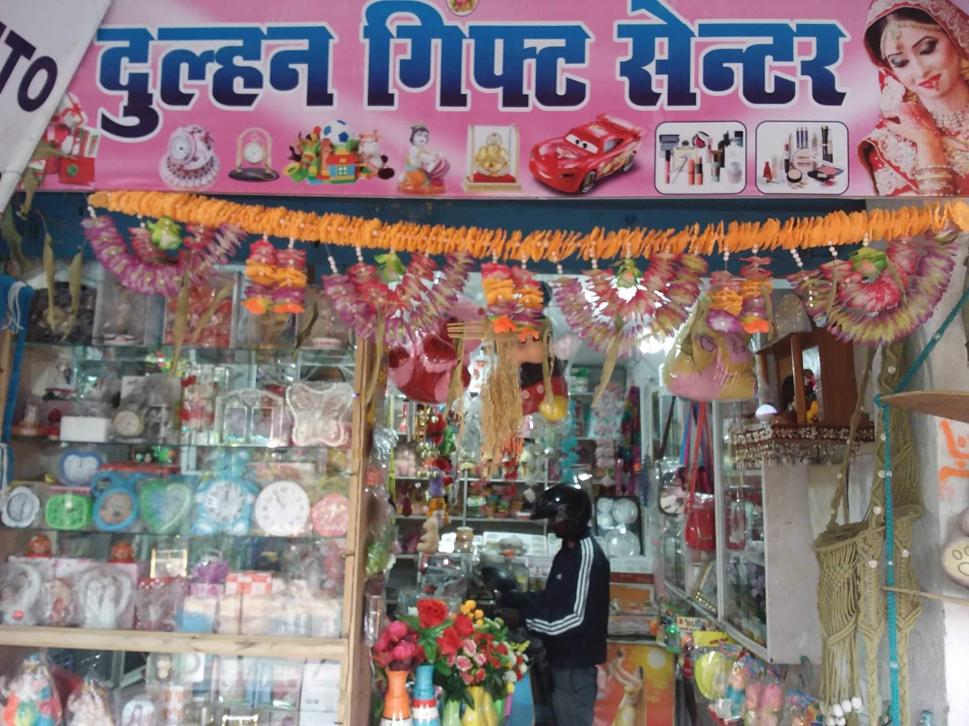 Dulhan Gift Centre