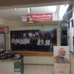 Mahendra Technical Institute