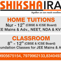 Shikshaira Home Tuition