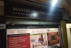 Mantry Placement Services
