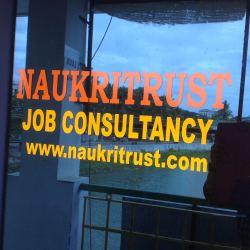 Naukri Trust