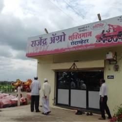 Rajendra Agro Shaktiman Rotavators