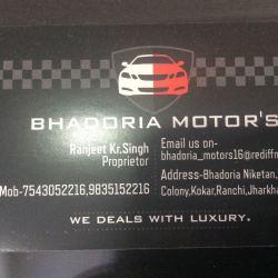 Bhadoria Motors
