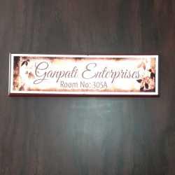 Ganpati Enterprises