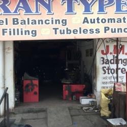 Puran Types Shop