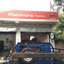 Vishkarma Tractor