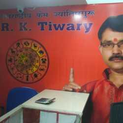 R.k. Tiwary
