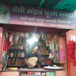 Devi Mandap Puja Bhandar