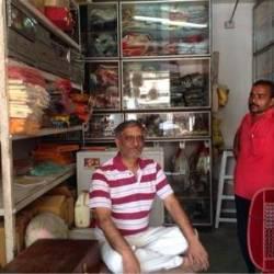 Bhakti Udgam