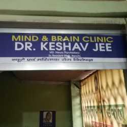 Dr. Keshav Jee Mind and Brain Clinic