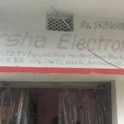 Varsa Electronics