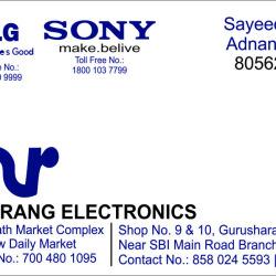 Navrang Electronics