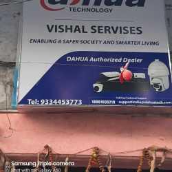Vishal Services