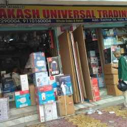 Prakash Universal Trading