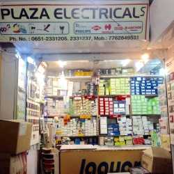 Plaza Electricals