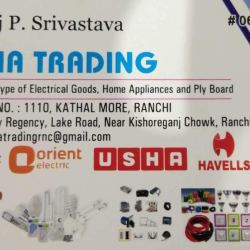 Astha Trading