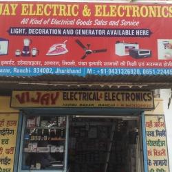 Vijay Electric And Electronics