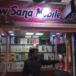 New Sana Mobile Care