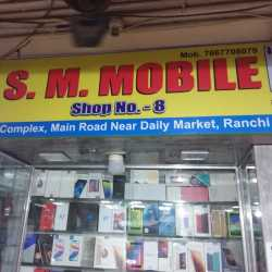 S M Mobile