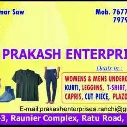 Prakash Enterprises