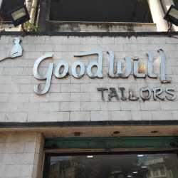Good Will Tailors