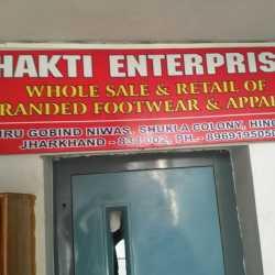 Shakti Enterprises