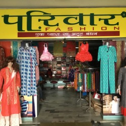 Pariwar Fashion