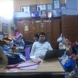 Goyal Trading Company