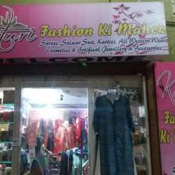 Kasturi Fashion Ki Mahak