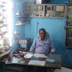 Ahmed Clinic