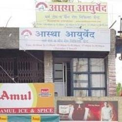 Aastha Ayurved Clinic