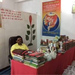 Dhanvantri Ayurvedi Centre