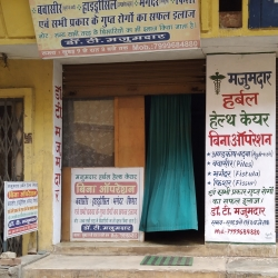 Majumdar Herbal Health Care