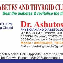Diabetes And Thyroid Clinic