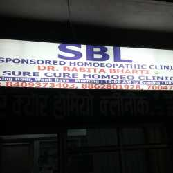Sure Cure Homeo Clinic