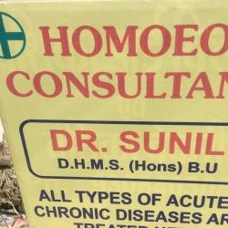 Homeo Consultant