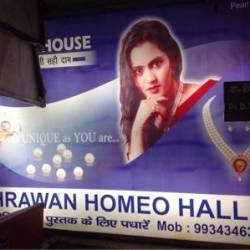 Shrawan Homeo Hall