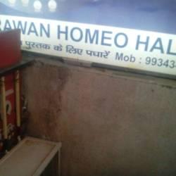 Shrawan Homeo Hall