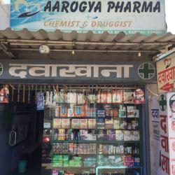 Aarogya Pharma
