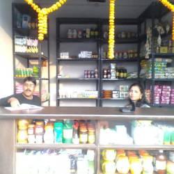 Arya Patanjali Shop