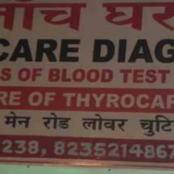 Janch Ghar Care Diagnostic