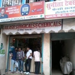 Kailash Surgicals