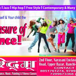 Rhythm Dance Music and Fitness Class