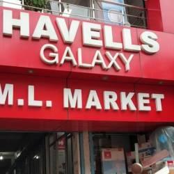 Havells Galaxy Showroom
