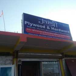 Jai Shri Plywood & Hardware