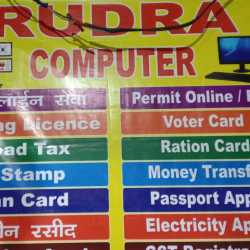 Rudra computer & xerox